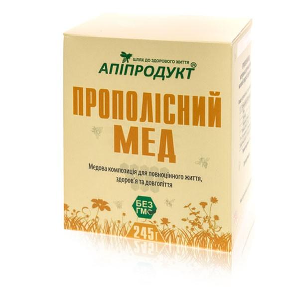 Зелений Мед